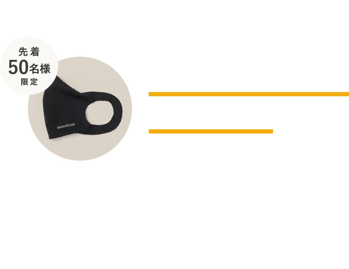 MC' PROTECT