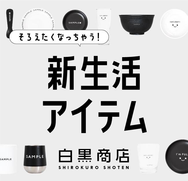 munican_KANDAMA_lp_1st_F_top_sp.jpg